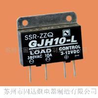 GJH10-L交流高壓單列直插式10A固態繼電器