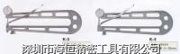 日本PEACOCK孔雀牌J/K厚薄表