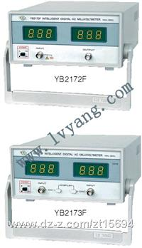 YB2172F YB2173F数字交流毫伏表异同点(价格优惠) YB2172F YB2173F