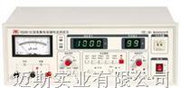 電解電容漏電測試儀YD2611 YD2611A YD2611C比較分析 YD2611 YD2611A YD2611C
