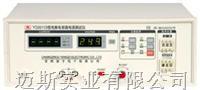 電解電容漏電電流測試儀YD2611D YD2611D