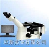 科研级金相显微镜10XB-PC(性价比高) 10XB-PC