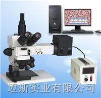 正置金相显微镜102XB-PC(价格*便宜) 102XB-PC