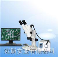 实体显微镜SX-6(价格 参数 质量) SX-6