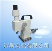 钢丝法准直仪DS-8产品说明书(价格*便宜) DS-8