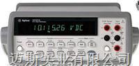安捷倫34401A臺式萬用表產品說明書(性價比高) 34401A