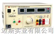 醫用泄漏電流測試儀(全數顯)CC2675E-I CC2675E比較分析(價格*便宜) CC2675E-I CC2675E