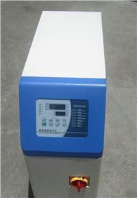 水式模溫機