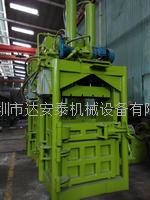 150噸立式液壓打包機