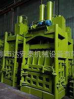 200吨立式液压打包机