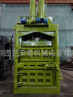 250T立式液压打包机