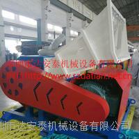 塑料地臺板粉碎機 1200