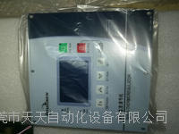 GW522A模溫機控制器 GW522A
