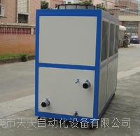 风冷式冷油机