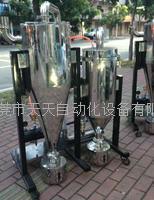 中央供料系統旋風分離器