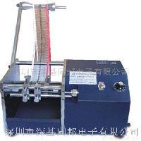 帶式電阻成型機