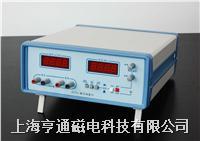 铁芯测试仪HT35A