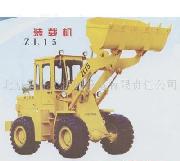装载机 ZL15
