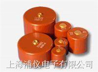 DHS Y5T系列圓柱形高壓陶瓷電容40KV/602K DHS-40KV-D60-602K