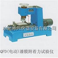 电动漆膜附着力试验仪价格