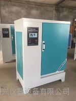 水泥标准养护箱 SHBY-40B型