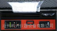逆反射标线测量仪 STT-301型