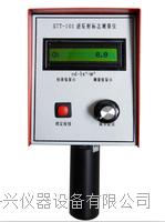 逆反射标志测量仪 STT-101型