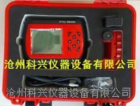 混凝土钢筋位置测定仪 ZT702型