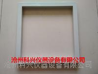 保温砂浆塑料试模 300X300X30mm