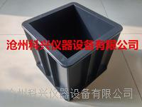 砼抗压试模 150×150×150mm