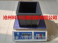 ABS塑料混凝土抗压试模 150方