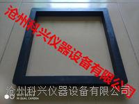 砂浆保温试模规格尺寸 300*300*30mm