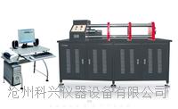 预应力钢绞线松弛试验机 WSC-300型
