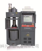 混凝土恒应力压力试验机 DYE-2000S型