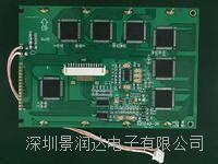 液晶屏320240-06