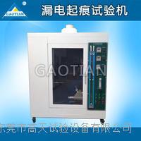 水平垂直燃烧试验仪-GT-SC-东莞高天 GT-SC