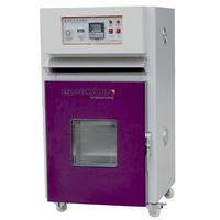 9297威尼斯平台电池热打击试验箱生产厂家
