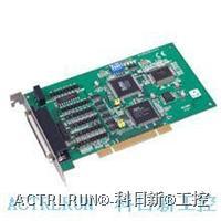 研华运动控制卡,研华4轴经济型步进电机运动控制卡 PCI-1243U