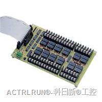 研华继电器板 PCLD-785/785D PCLD-785B