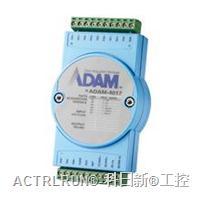 研华数据采集模块ADAM-4017:8路模拟量输入模块 ADAM-4017