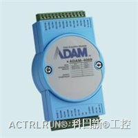 研华数据采集模块ADAM-4069:8路带MODBUS的功率继电器输出模块