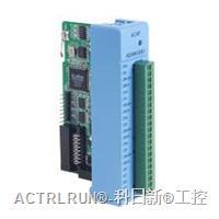 研华数据采集模块ADAM-5081 ADAM-5081