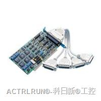 研华PCL-746+ 4端口RS-232/RS-422/RS-485通讯卡 PCL-746+