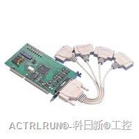 研华PCL-849高速RS-232通讯卡 PCL-849