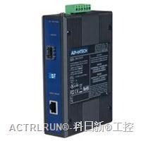 研华EKI-2741F 六端口非网管型工业以太网交换机 EKI-2741F