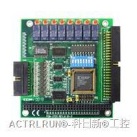 研华PC104采集卡,PCM-3725 PC/104研华数据采集模块 PCM-3725 PC/104