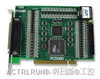PCI-1020研华四轴运动控制卡 PCI-1020