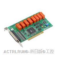 研华数据采集卡 PCI-1761