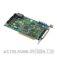 研华采集卡PCL-818L/LS,插入式数据采集与控制卡多功能卡 PCL-818L/LS