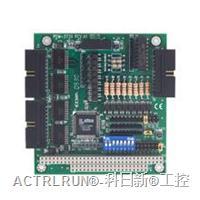 研华PC/104,研华数据采集模块 PCM-3730 PCM-3730 PC/104